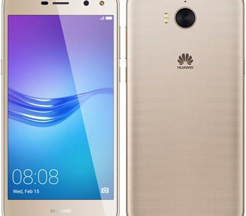 The Huawei Y Series Are Now Available In Ghana | Check Out